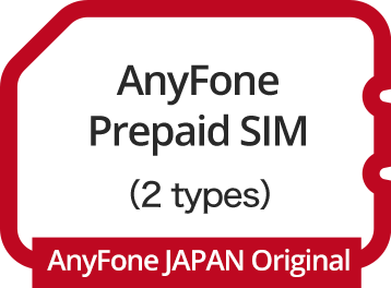 Prepaid SIM Card for Japan - AnyFone JAPAN